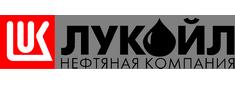 ПАО «ЛУКОЙЛ»