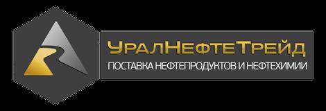 ООО «УралНефтеТрейд»
